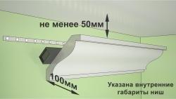 Как правильно сделать светодиодную подсветку фото 995