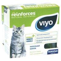 Напиток-пребиотик Viyo Reinforces Cat Senior