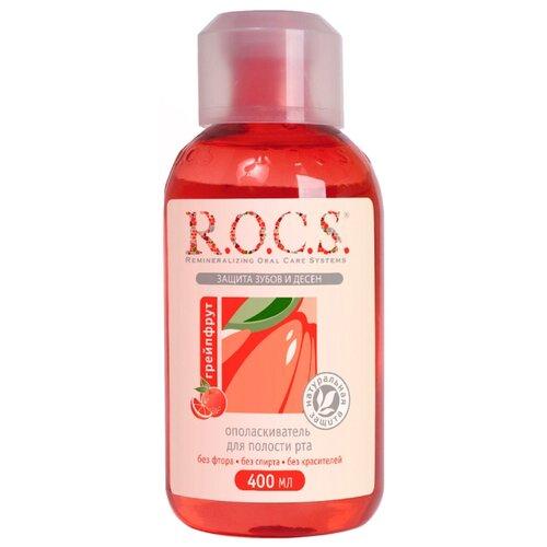 R.O.C.S. ополаскиватель Грейпфрут 400 млПолоскание и уход за полостью рта<br>