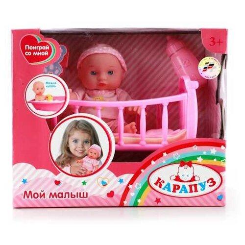 Купить Кукла Карапуз Пупс Мой малыш в кроватке 16 см 222-HB-RU, Куклы и пупсы