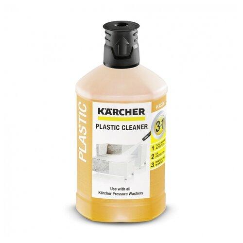 KARCHER Средство для чистки пластмасс 3 в 1 1 л
