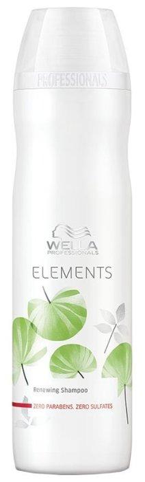 Wella Professionals шампунь Elements