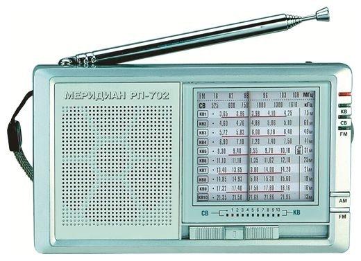 Меридиан РП-702