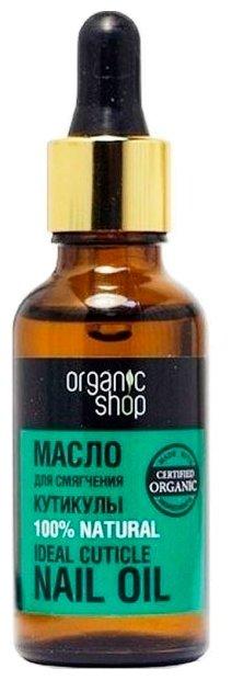 Масло Organic Shop для кутикулы Макадамия и какао