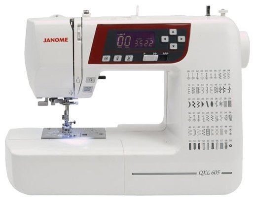 Janome QDC 605