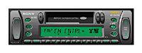 Автомагнитола Sony XR-L240/G