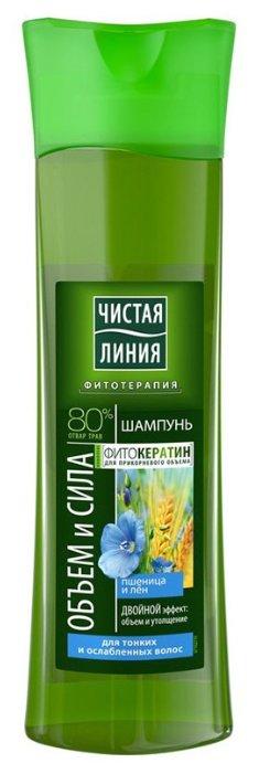 Чистая линия шампунь Объем и сила Пшеница — стоит ли покупать? Выбрать на Яндекс.Маркете