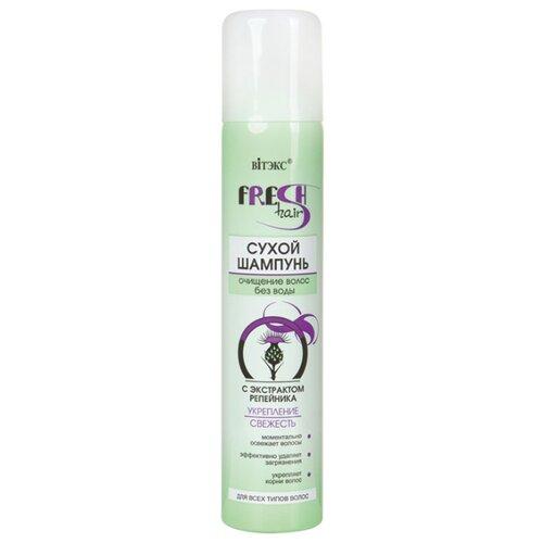 Витэкс сухой шампунь Fresh Hair Укрепление и Свежесть с экстрактом репейника, 200 мл