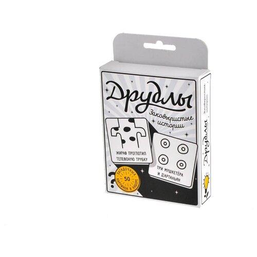 Купить Настольная игра Magellan Друдлы, чёрно-белая версия MAG03634, Настольные игры