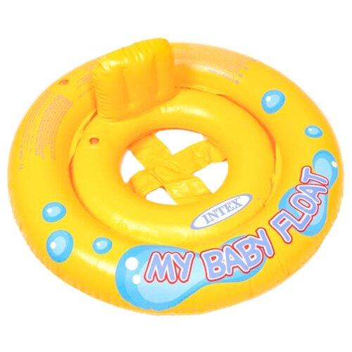 Купить Надувной круг Intex My Baby Float 59574 желтый, Надувные игрушки
