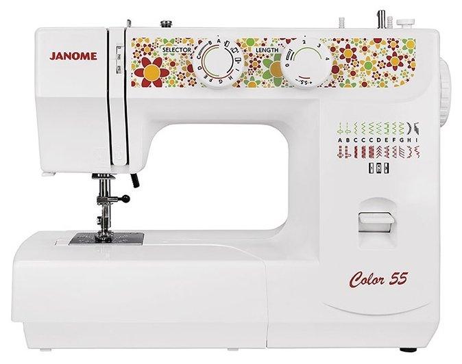Janome Color 55