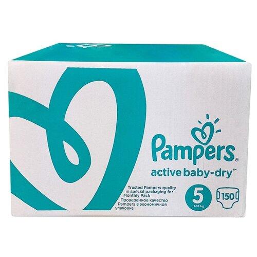 Pampers подгузники Active Baby-Dry 5 (11-18 кг) 150 шт.Подгузники<br>