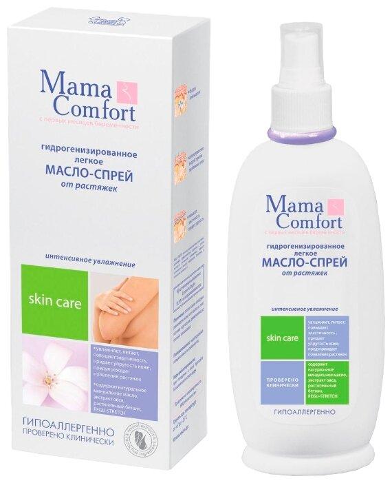 Mama Comfort Гидрогенизированное легкое масло-спрей от растяжек