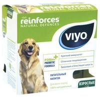 Напиток-пребиотик Viyo Reinforces Dog Adult 30 мл 7 упаковок