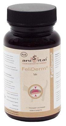 Витамины Anivital FeliDerm