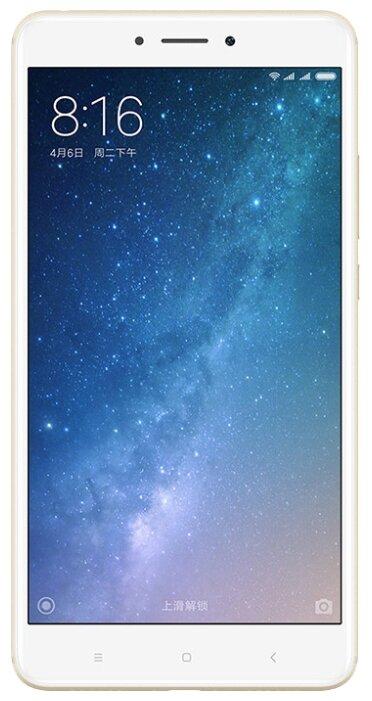 Xiaomi Смартфон  Mi Max 2 64GB