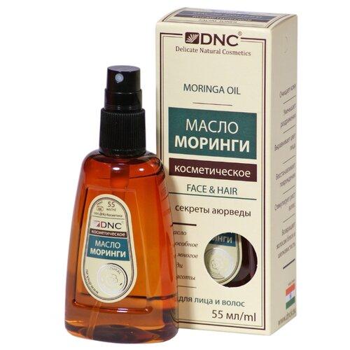 Масло для тела DNC Моринги косметическое, 55 мл масло для ресниц dnc dnc dn001lwtav83