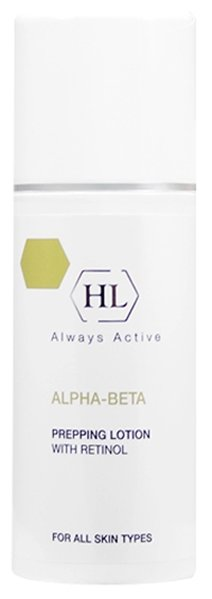 Holy Land лосьон для лица Alpha-beta Prepping Lotion with Retinol подготовительный