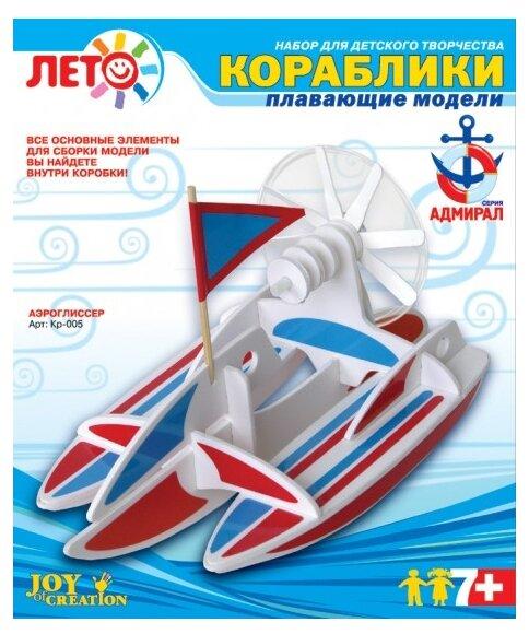 Сборная модель LORI Аэроглиссер (Кр-005),,