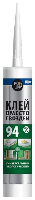 Монтажный клей POINT 94 Универсальный экологический (280 мл)