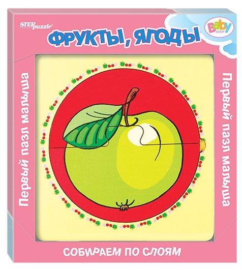 Рамка-вкладыш Step puzzle Baby Step Фрукты, ягоды (89064), 6 дет.