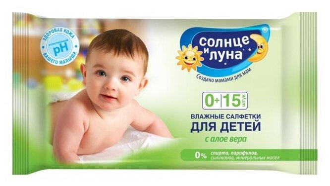 Масляные салфетки Комфорт 80 шт Babyline