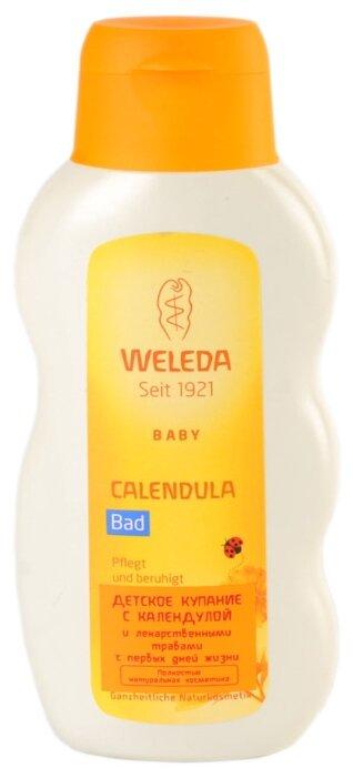 Weleda Детское купание с календулой