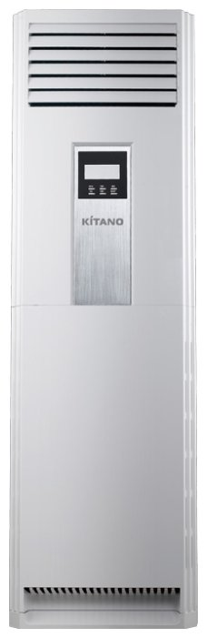Kitano KC-Neko-48