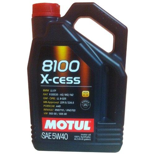 Моторное масло Motul 8100 X-cess 5W40 4 л