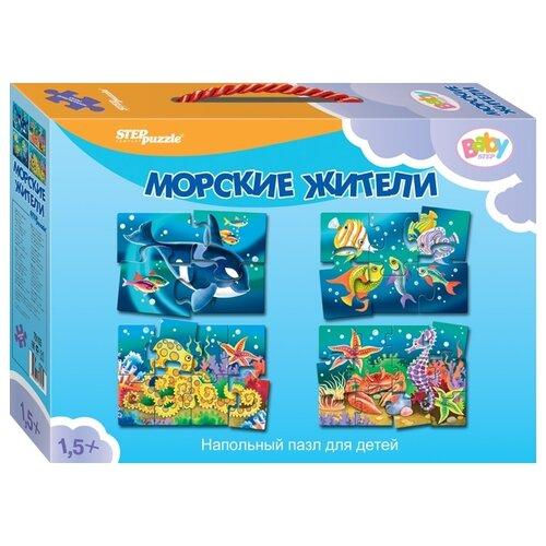 Набор пазлов Step puzzle Baby Step Морские жители (70105)