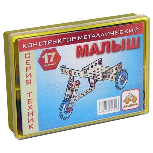 Конструктор Самоделкин Техник 03001 Малыш