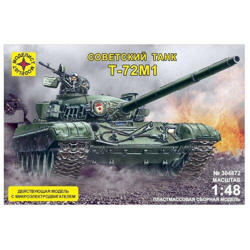 Купить Сборная модель Моделист Танк Т-72М1 с микроэлектродвигателем (304872) 1:48, Сборные модели