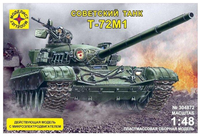 Сборная модель Моделист Танк Т-72М1 с микроэлектродвигателем (304872) 1:48