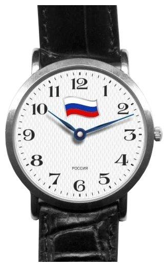 Наручные часы Слава 1121269/300-2025