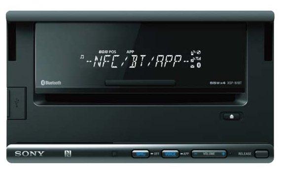 Автомагнитола Sony XS-PN1BT