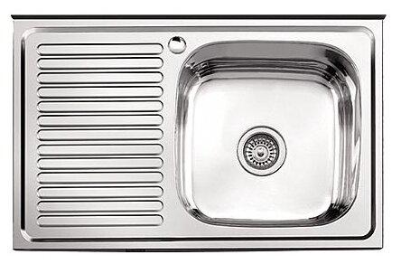SinkLight 8050