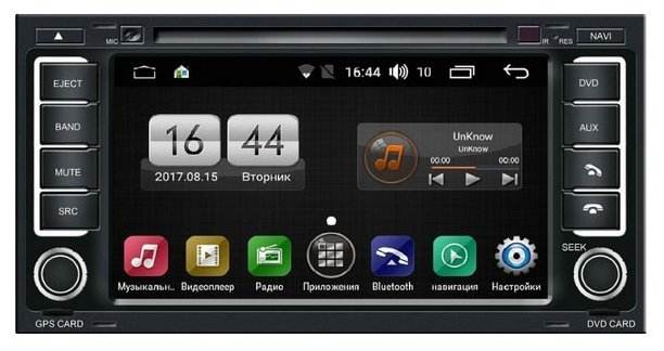 FarCar s170 VW Multivan Android (L042-2)