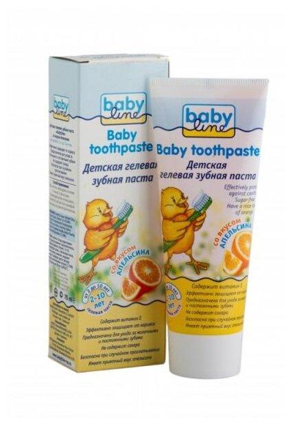 BabyLine Зубная паста со вкусом апельсина 2+