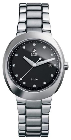 Наручные часы RADO 580.0947.3.070