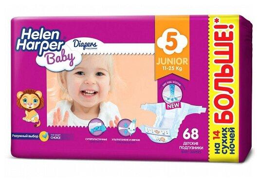 Helen Harper подгузники Baby 5 (11-25 кг) 68 шт.