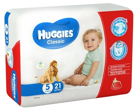 Huggies подгузники Classic 5 (11-25 кг) 21 шт.