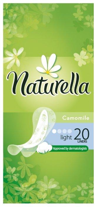 Прокладки Naturella ароматизированные с ароматом ромашки Light, 20 шт