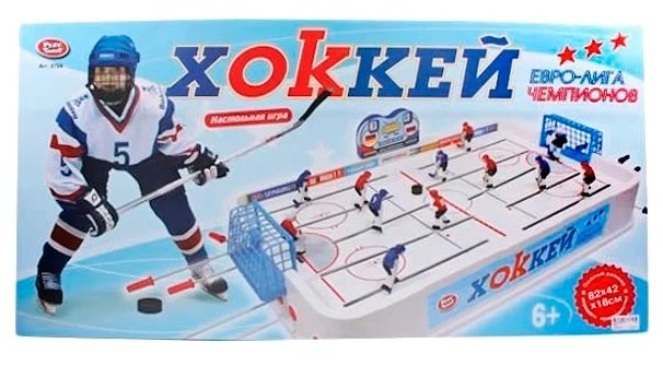Play Smart Хоккей Евро-лига Чемпионов (0704)