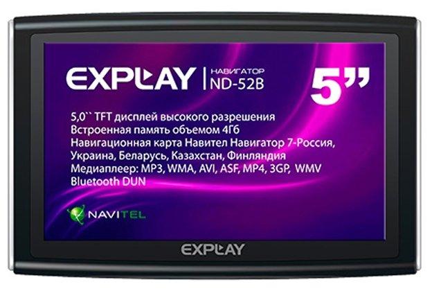 Explay ND-52B