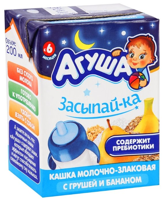 Молочная каша агуша отзывы