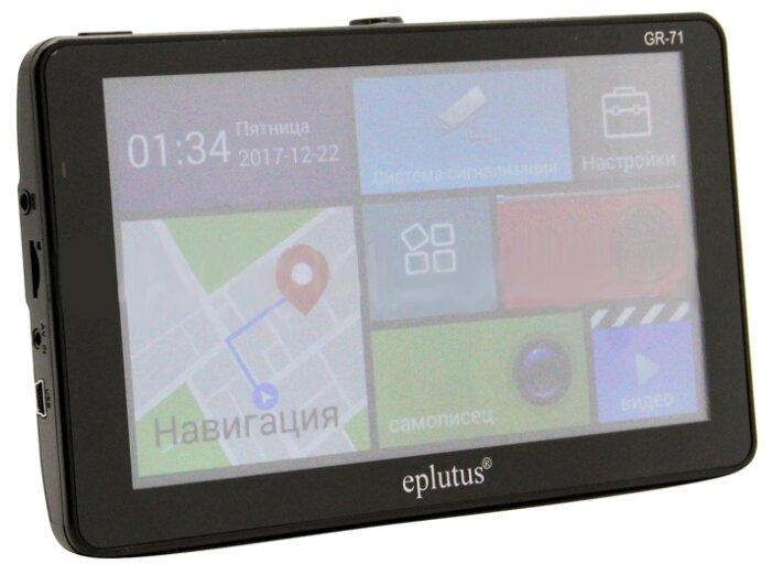 GPS навигатор с видеорегистратором и радар-детектором Eplutus GR-71