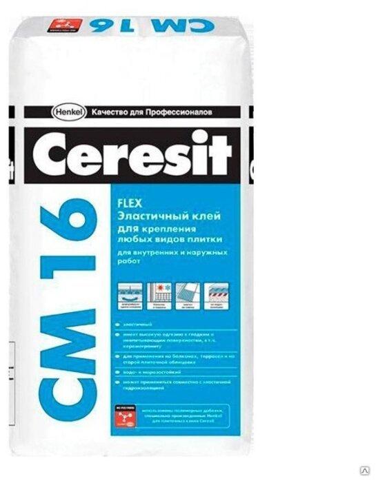 Клей Ceresit CM 16 Flex 25 кг
