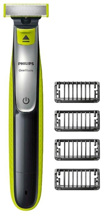 Philips Машинка для бороды и усов Philips OneBlade QP2530/20
