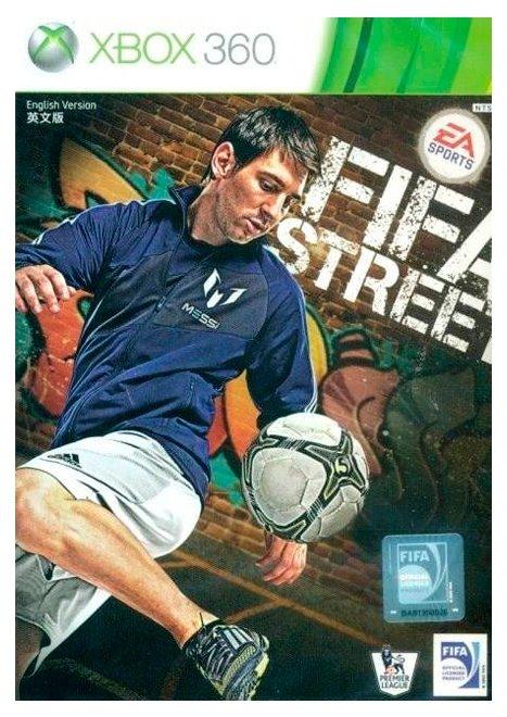Electronic Arts FIFA Street