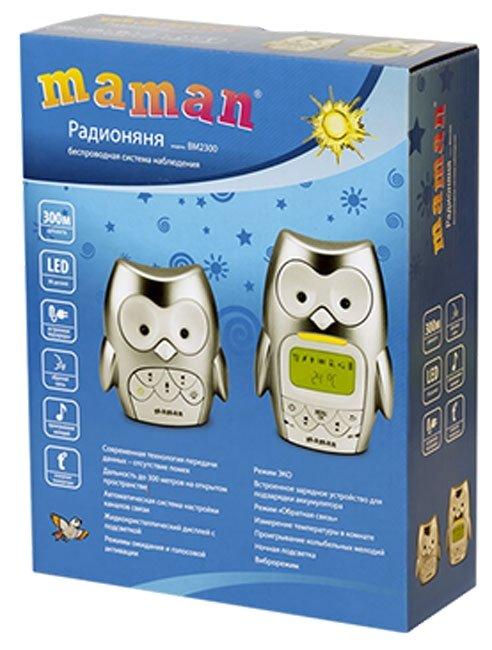 Радионяня Maman BM2300